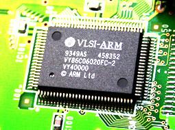 ساخت  پردازندههای چهار هستهای برای گوشیهای هوشمند