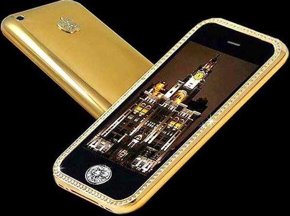 iPhone قیمت :1.7 میلیون  پوند