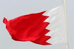 پرچم بحرین
