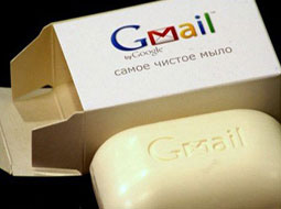 ایمیل کاربران Gmail پاک شد