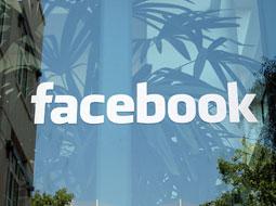 فیسبوک: افسردهها خودکشی نکنند
