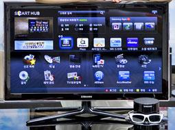 ساخت تلویزیون 32 اینچی سه بعدی سامسونگ