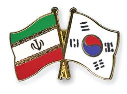 همکاری  ایران و کره جنوبی جهت توسعه شبکه اطلاعات ملی