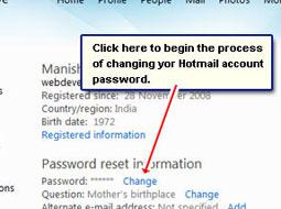 جلوگیری از ثبت پسورد احمقانه در هات میل