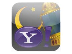 یاهو سایت ویژه ماه رمضان راهاندازی کرد