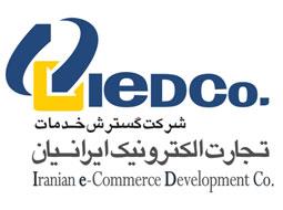 محصولات ۲۰۱۲ کسپرسکی را آنلاین بخرید