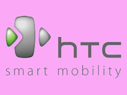 تلفن هوشمند جدید HTC