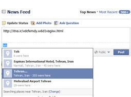 ویروسیابی تمامی لینکها توسط فیسبوک