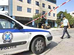 مردان مسلح یونانی به مدیران مایکروسافت حمله کردند