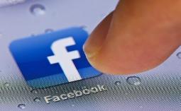 قابلیت شناسایی مکان افراد در فیسبوک غیرفعال شد