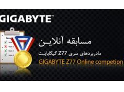 مسابقه آنلاین مادربردهای سری 7 گیگابایت