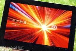 اسناد دادگاه، طرح سامسونگ برای تولید رایانه لوحی ۸. ۱۱ اینچی را فاش کرد