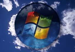 مایکروسافت ابزار جدیدی را برای محافظت از ویندوز عرضه کرد
