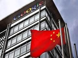 چین گوگل را فیلتر کرد
