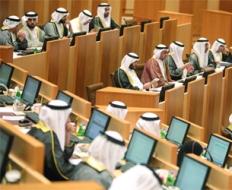 وضعیت تجارت الکترونیک در خاورمیانه