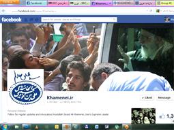 دفتر رهبر انقلاب به فیس بوک پیوست