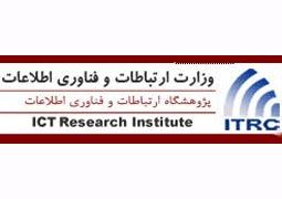 مخالفت رییس مجلس با تصمیم شورای عالی فضای مجازی