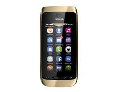 نخستین گوشی هوشمند دوسیمکارته نوکیا با قابلیت پشتیبانی از Wi-FI