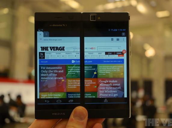 نخستین گوشی هوشمند جهان با دو نمایشگر مجزای تاشو