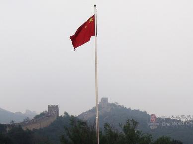 حملات سایبری دولت چین به آمریکا تایید شد