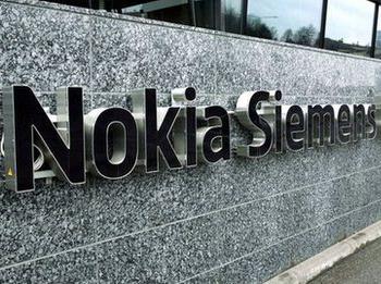 نوکیا سهم زیمنس را در شرکت مخابراتی NSN خرید