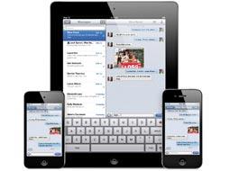 اپل پیامهای خصوصی کاربران را میخواند