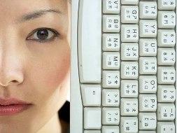 چرا چینیها عاشق اینترنت پرفیلتر خود هستند؟