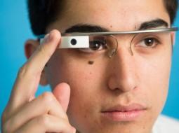 عینک گوگل: هزینه تولید ۸۵ دلار؛ قیمت فروش ۱۵۰۰ دلار