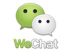 عرضه نسخه ویژه نرمافزار چت اینترنتی برای ابزارهای پوشیدنی