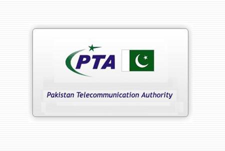 پاکستان جلوی فروش سیمکارت به تروریستها را میگیرد