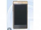 این گوشی به پردازنده snapdragon 801 با توان 2.5 گیگاهرتز مجهز شده است