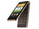 در دو طرف بدنه گوشی دو نمایشگر با این اندازه و کیفیت تعبیه شده است