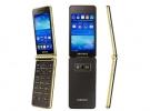 «مرکز مجوز تجهیزات مخابراتی چین» تولید این گوشی هوشمند را تایید کرده است