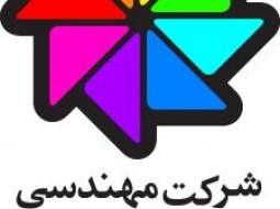 """""""پایگاه دانش BPM"""" – گامی در راستای فراگیری مفاهیم BPM در ایران"""