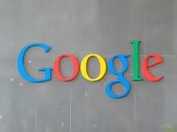 کاسبی تازه گوگل: پول بدهید تا آگهی نبینید