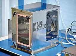 چاپ نخستین قطعه در فضا