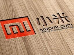 ارزش سرمایههای Xiaomi به ۴۵ میلیارد دلار رسید