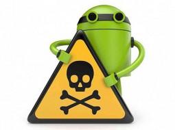 گوگل: حفره امنیتی نسخههای قدیمی اندروید را وصله نمیکنیم