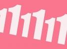 15- 111111