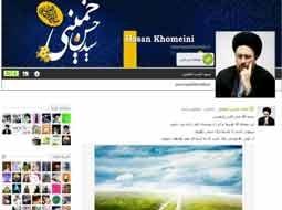پیوستن سیدحسن خمینی به شبکه اجتماعی داخلی