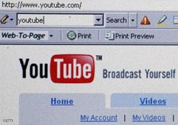 یوتیوب ده ساله شد