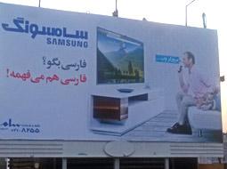 اشتباه فاحش در تبلیغات یک برند معروف!