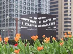 IBM پلتفورم ابری درونسازی BlueMix را معرفی میکند