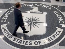 سازمان اطلاعاتی آمریکا به دنبال بهرهمندی از خدمات پردازش ابری
