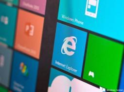 به مایکروسافت برای نامگذاری مرورگر اینترنتی جدید کمک کنید