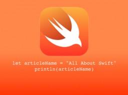 آموزش زبان برنامهنویسی Swift اپل روی آیفون