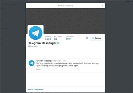 استیکر+تلگرام+برای+گوشی