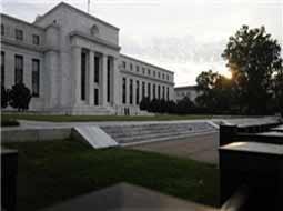هک شدن یکی از شعب دوازده گانه بانک مرکزی آمریکا