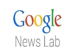 راهاندازی خدمات ویژه گوگل برای خبرنگارها