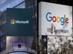 صلح مایکروسافت وگوگل